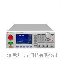 南京长盛CS9902系列电容器漏电流/绝缘电阻安規測試儀 CS9902A CS9902B CS9902C