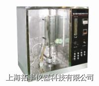 泡沫塑料垂直燃燒試驗 泡沫塑料垂直燃燒試驗
