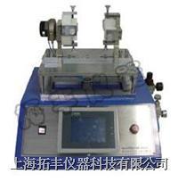 手機扭曲試驗機 TF-544