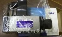 海德信压力继电器HED40A10/350-M