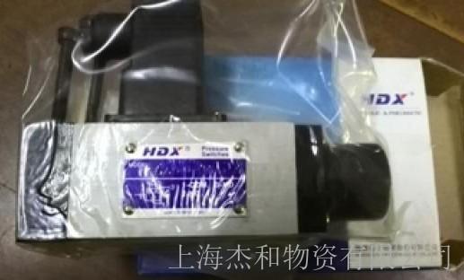 海德信壓力繼電器HED40A10/350-M