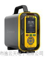 氫氣純度分析儀 PTM600-H2