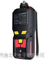 便攜式乙酸異丁酯檢測儀 MS400-Ex-C6H12O2