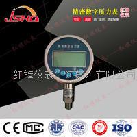 HQSZY-100数字压力表