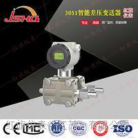 3051/1151/3851智能型电容式变送器