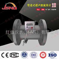 HQTDS-100Y超声波冷、热量水表
