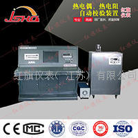 HQWZJ热电偶、热电阻自动校验装置