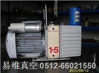 BOC EDWARDS E2M1.5 真空泵維修