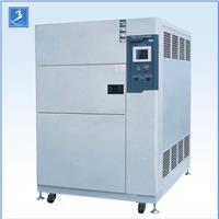 冷热冲击试验箱 LY-TS-42