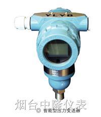 ZLP100系列壓力變送器 ZLP100