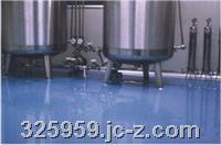 一砂二布五油環氧玻纖積層地板