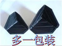 上海三面塑料护角