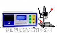 微電腦多功能電解測厚儀 SN-2