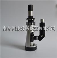 上海現場金相顯微鏡 BJ-X