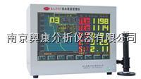 南京奧康高精度爐前鐵水分析儀 KA-TS3