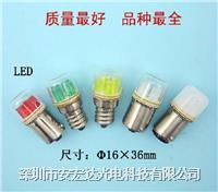 LED指示燈泡 BA15 平頭泡 24V5W/10W 報警燈 警示燈泡
