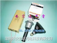 125W紫外線燈泡鎮流器,125W曬版燈電源