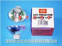 日本EYE巖崎鹵素燈泡 JCR 12V50W 20H/G1 SMT貼片機燈杯