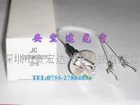 奧林巴斯OLYMPUS AU400生化分析儀燈泡KLS JC 12V20W 20H/P