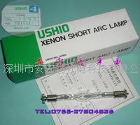 原裝進口日本USHIO 短弧氙燈 UXL-150S