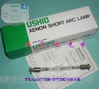 USHIO 光刻機燈管,測試儀UV燈管 UXL-150S短弧氙燈
