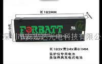 PM9000除顫儀電池 FB 1223 12V2300MAH