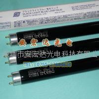 原裝進口日本三共黑光熒光燈紫光燈管