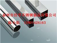201不銹鋼管/304不銹鋼管/316不銹鋼管 常規及非標定做