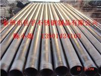 316L不銹鋼管道
