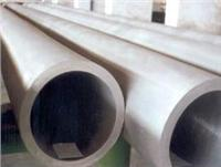 戴南不銹鋼SUS201流體輸送無縫鋼管 201不銹鋼管