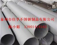 投標工程用不銹鋼管江蘇地區生產不銹鋼管的廠家