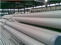 興化市戴南不銹鋼無縫鋼管廠家 常規及非標定制