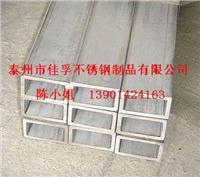 316L不銹鋼管|美標316L不銹鋼管