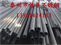 工程用不銹鋼鋼管 常規及非標定制