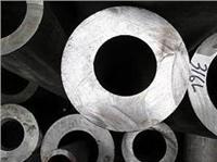 不銹鋼厚壁管_厚壁管定做 不銹鋼厚壁管