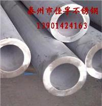 江蘇上等不銹鋼厚壁管生產商 57*13