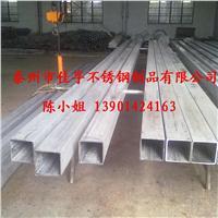 泰州佳孚管業—不銹鋼方管供應商 100*100*5