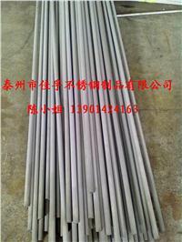 廠家供應耐腐蝕低碳不銹鋼管NI9 F321
