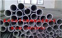 不銹鋼無縫管|304不銹鋼無縫管廠家