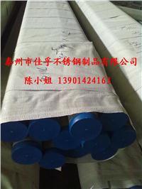 江蘇0Cr18Ni9不銹鋼無縫管現貨 0Cr18Ni9
