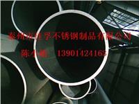 戴南不銹鋼工業焊管 不銹鋼焊管,戴南焊管,工業焊管,304焊管