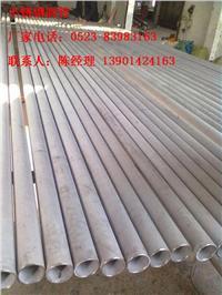 201(B)不銹鋼無縫管一米等于多少公斤 201(B)