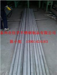 12米定尺不銹鋼塔管 12*1