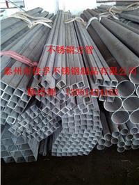 小口徑不銹鋼方管規格為25X15X2 25X15X2