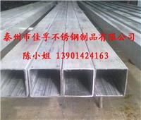 304不銹鋼方管銷往北京小紅門小武基市場 100*100*4