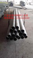 江蘇2205不銹鋼管制造商 2205