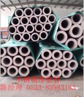 不銹鋼無縫管材質為304規格為45X3