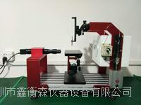 水滴角测试仪、接触角测量仪、滴水角测定仪 XHSCAZ-2