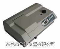 六价铬测试仪 UV-ZS722