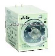 ST3PA-B超級時間繼電器 ST3PA-B